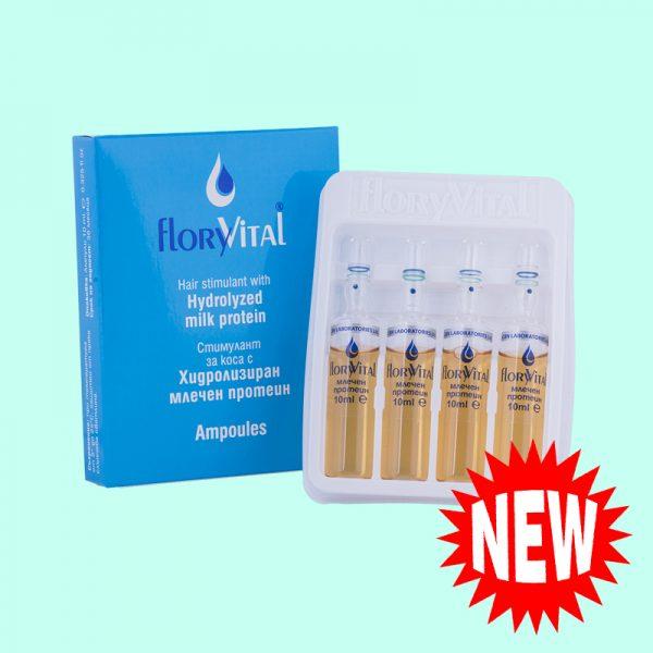 Стимулант за коса с Млечни протеини - 4 ампули по 10мл