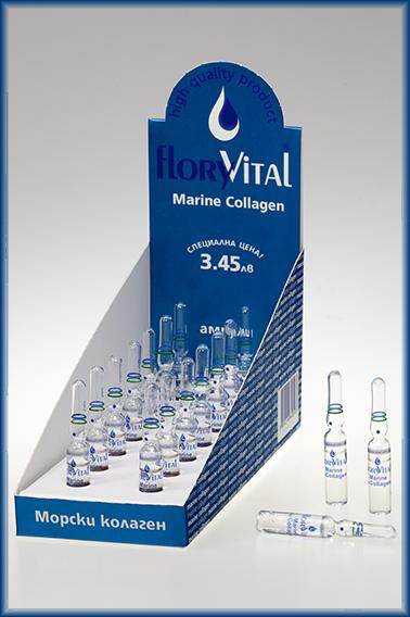 Серум с Морски колаген - 14 ампули по 2мл.