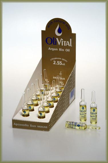 Масло от Арган - БИО (Органик) 12 ампули по 5мл.